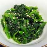 spinaci banchan