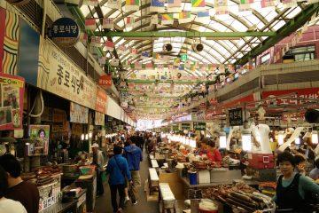 gwanjang market web