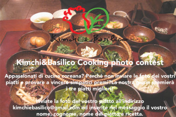 cooking photo contest