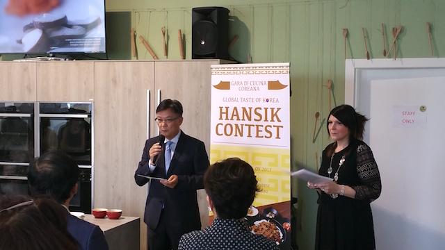 Global Taste of Korea console generale