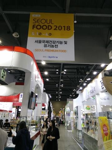 Seoul food 2018