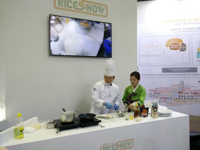 seoul food 2018 food demo