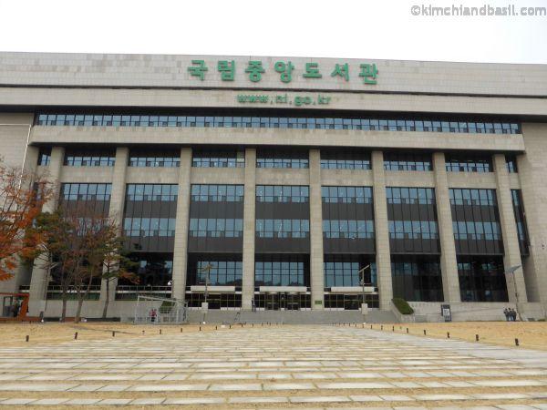 biblioteca nazionale Seul