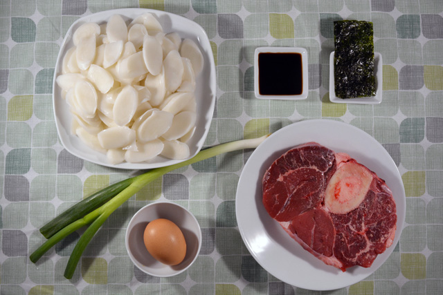 tteokguk-ingredienti-web