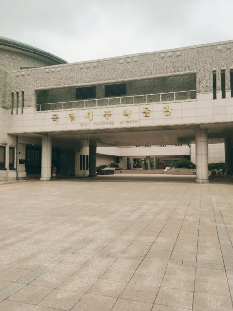 Museo Nazionale di Jeju