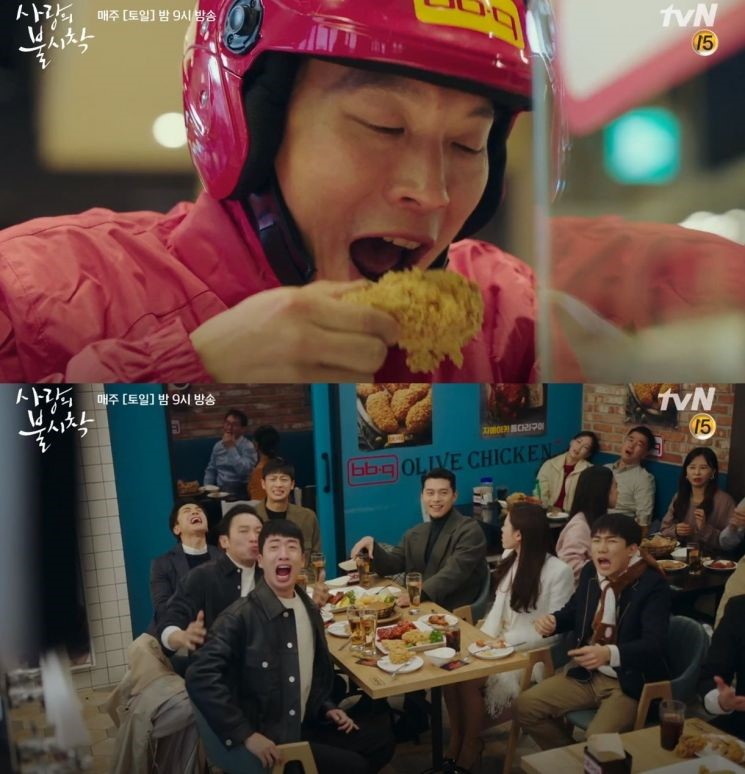 chicken drama coreani pollo fritto