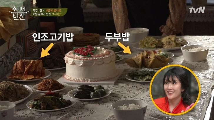 dubu bap crash landing on you drama coreani