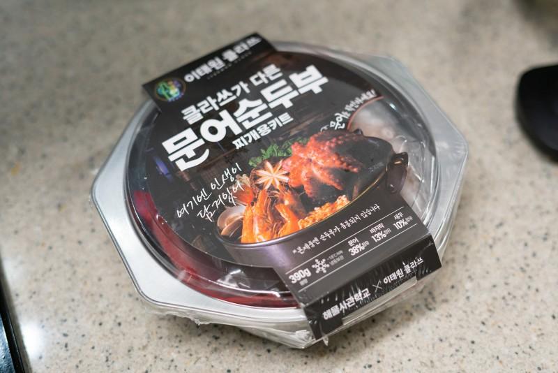 순두부찌게 sun-dubu-jjige drama coreani