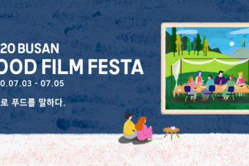 busan film food festa