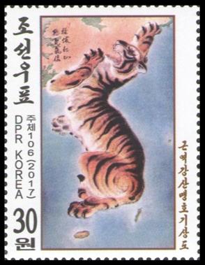 francobollo mito di fondazione della corea