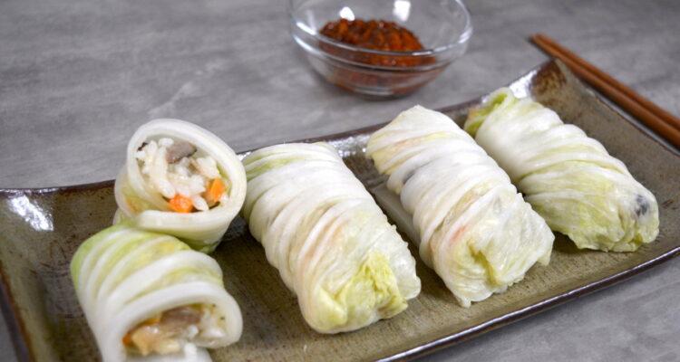 involtini cavolo cinese bachu ssam