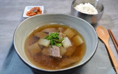 sogogi mu guk evidenza zuppa di manzo e ravanello